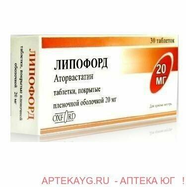 Липофорт для похудения в Севастополе