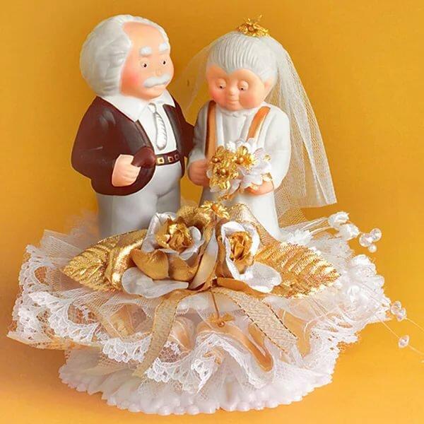 Золотая свадьба смешные картинки, открытка