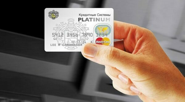 Взять кредит онлайн в платинум банке где в магадане можно взять кредит