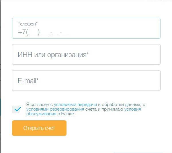 Как взять кредит в локо банке условия оплата кредита по сбербанку онлайн