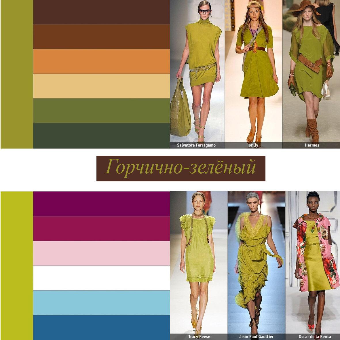 Оливковый цвет сочетание с другими цветами в одежде