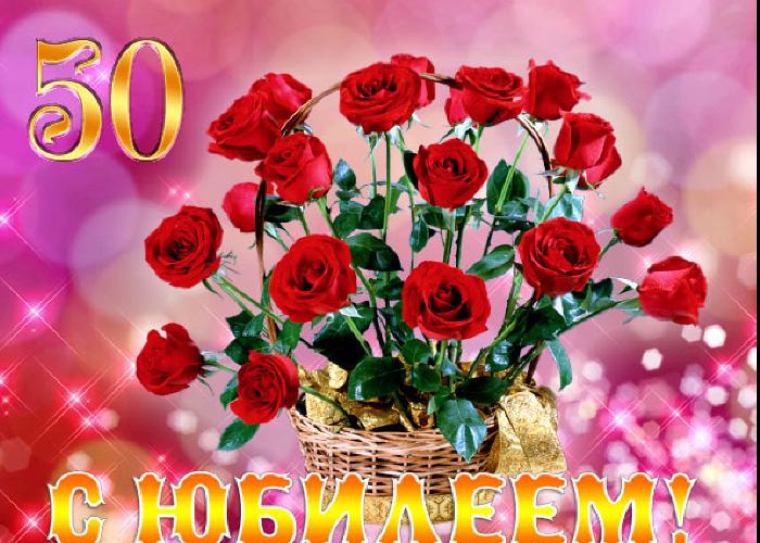 горохов поздравление для игоря с юбилеем 50 лет удобная пошаговая форма