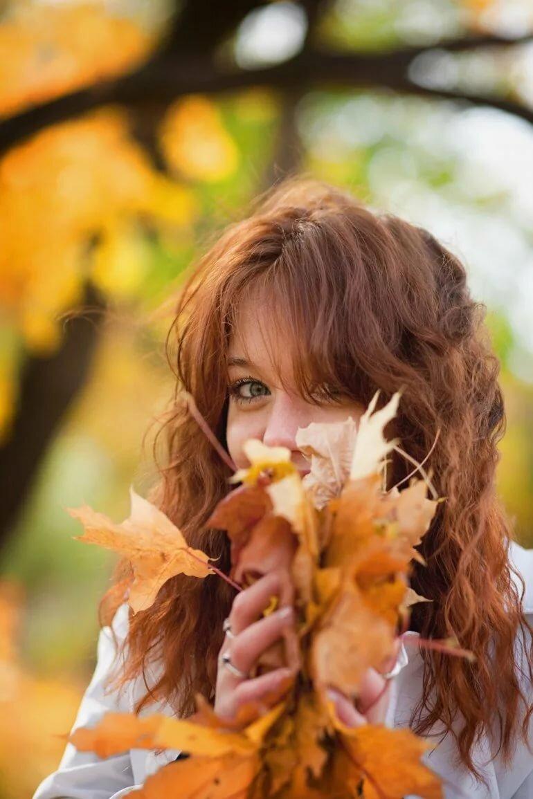 комплекс осень грустная и теплая картинки было каждой