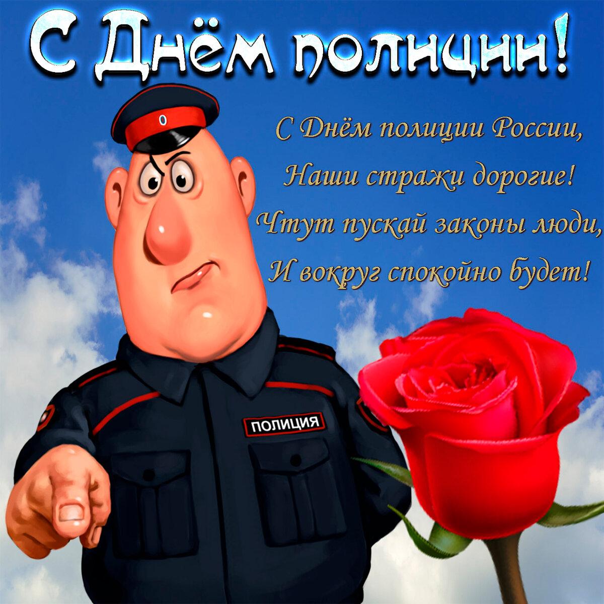 Поздравление женщин полиции