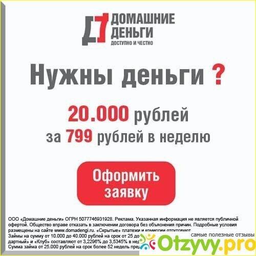 Чтобы подать заявку на онлайн займ в Алматы нужно воспользоваться.