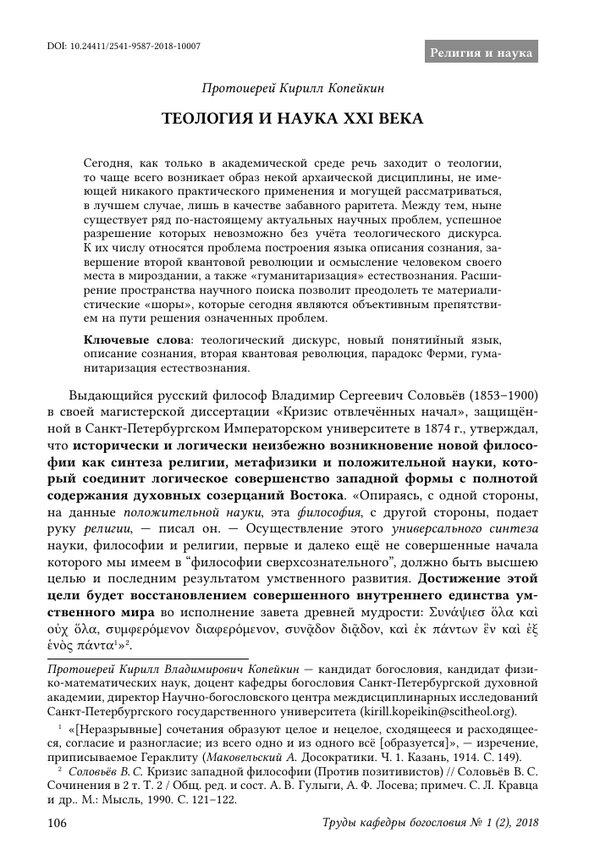 Подобрать кредит наличными без справок и поручителей vsemikrozaymy.ru