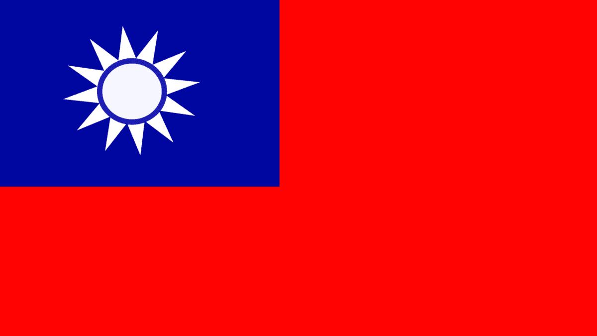 25 октября 1971 года Тайвань исключен из состава ООН
