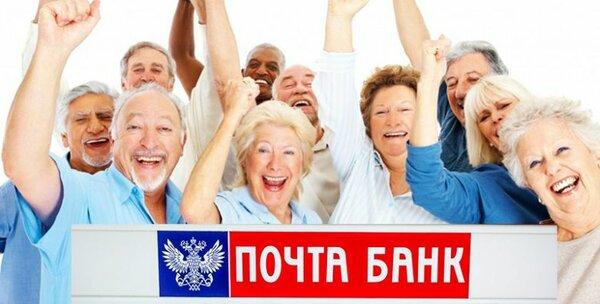 Взять кредит пенсионеру в томске украина получила кредит 2014