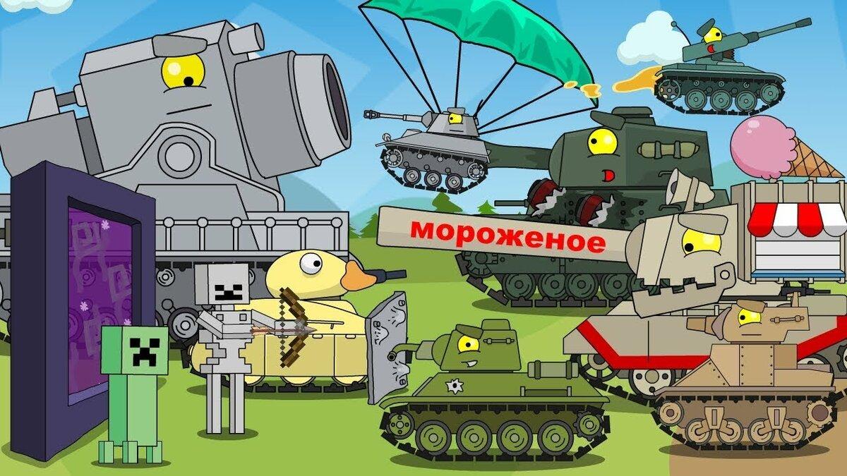 Картинки из мультика про танки