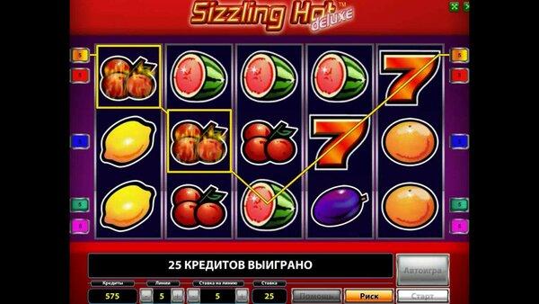Игровые автоматы играть бесплатно без регистрации и смс смотреть онлайн подарок казино при регистрации