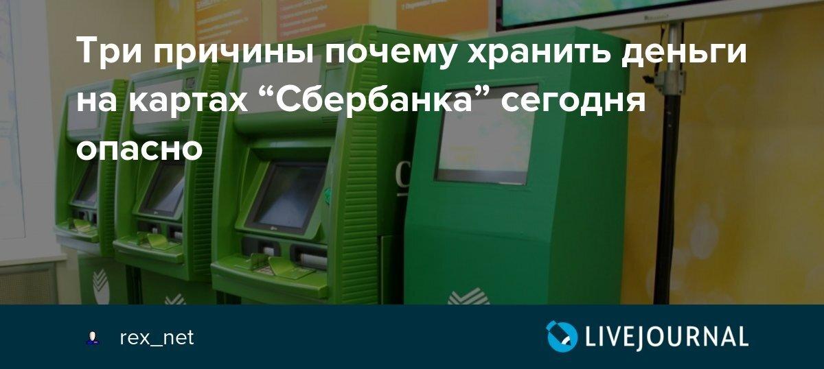 история кредитных денег в россии