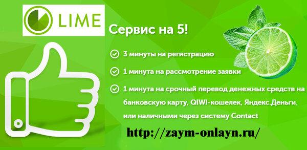 тинькофф банк обмен валюты онлайн