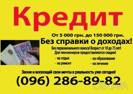Пскб банк санкт петербург кредит наличными
