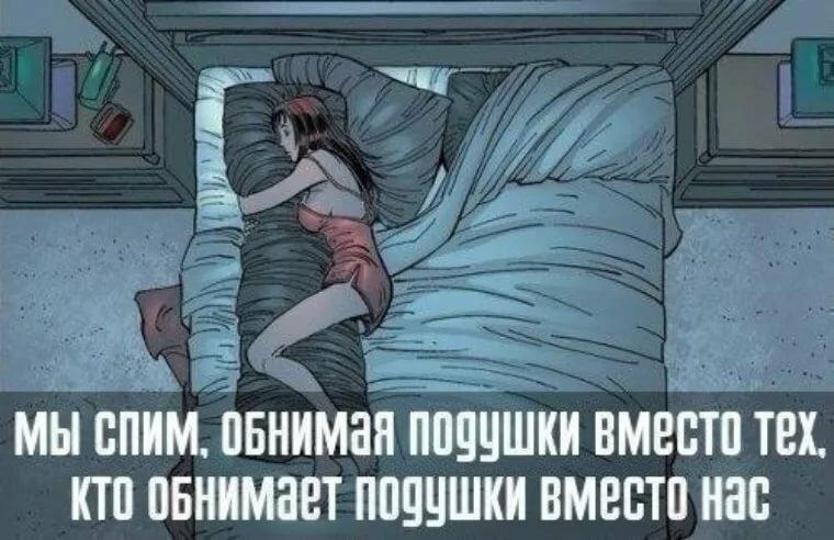 Картинка я хочу увидеть как ты просыпаешься