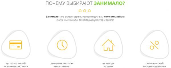 Казино вулкан официальный сайт играть на деньги мобильная версия с выводом денег