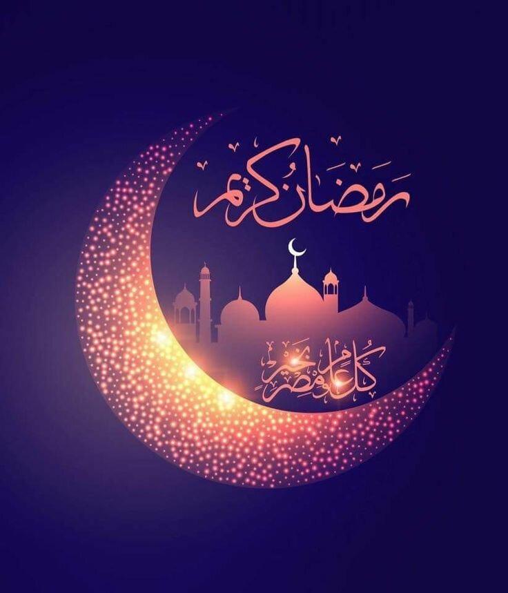 Красивые открытки для мусульман