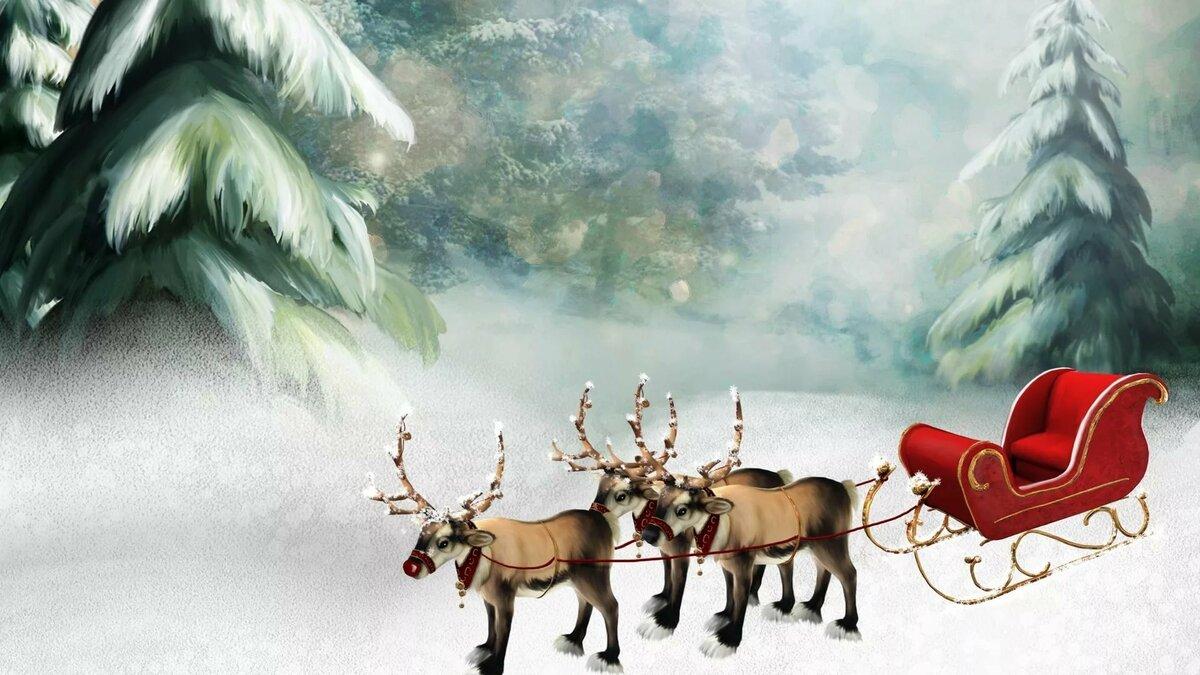 Картинки с оленями и дед морозом в санях