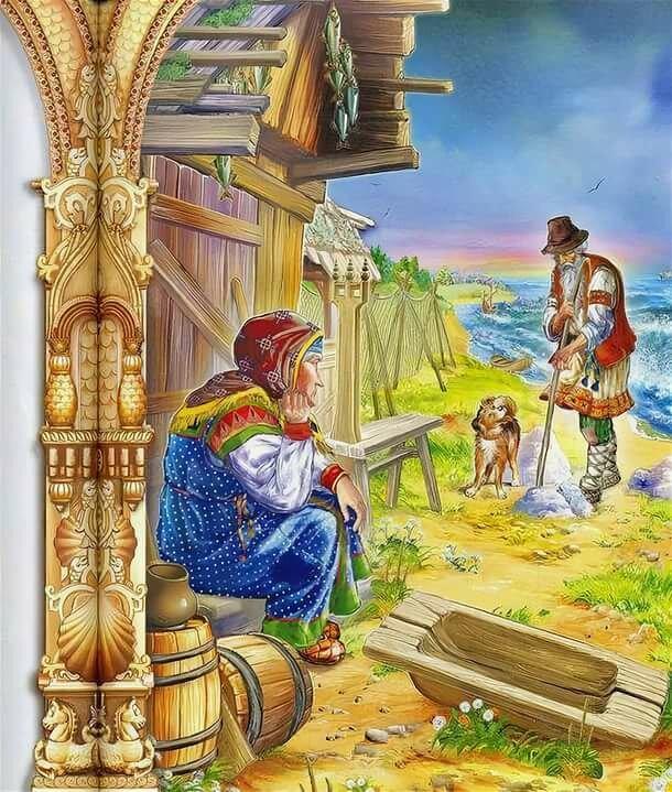 Картинка иллюстрации к сказкам пушкина