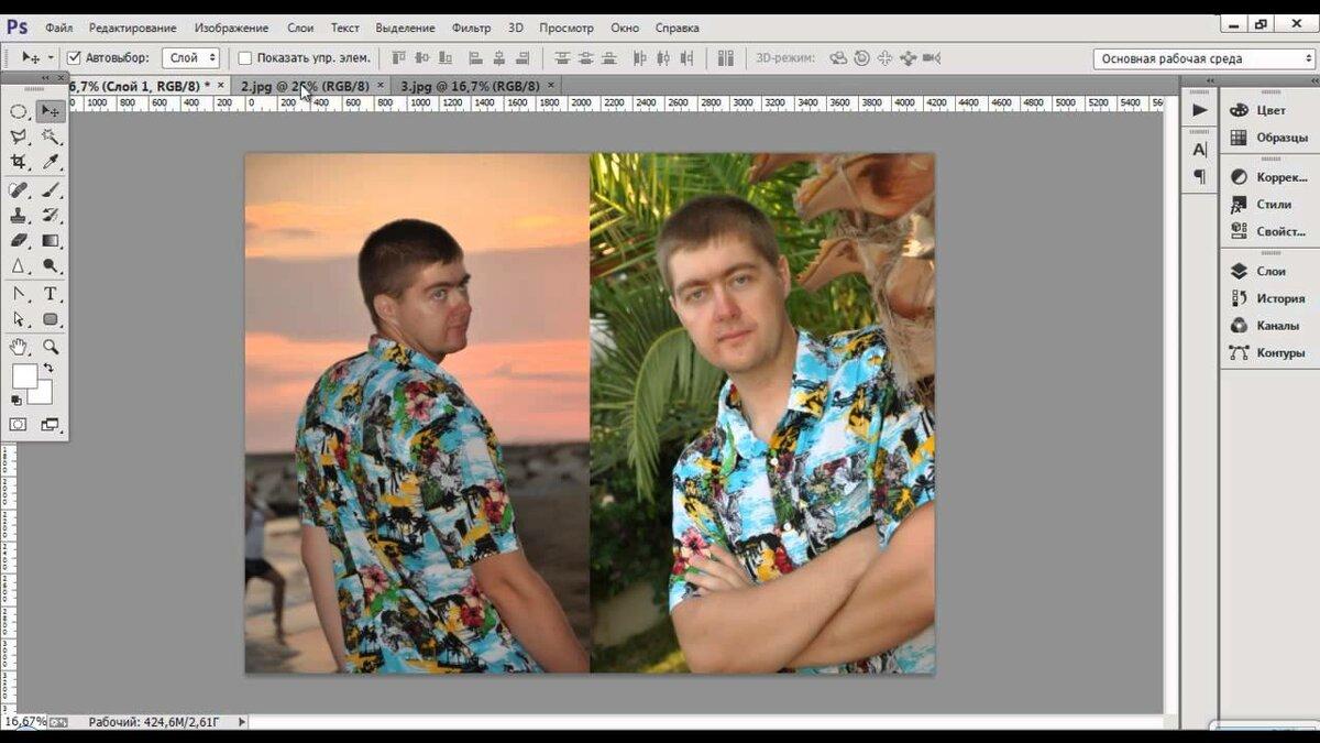 Соединение несколько фотографий в одну онлайн
