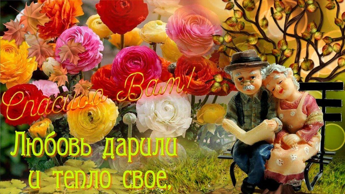 Рисунки для, открытка ко дню рождения пожилого человека