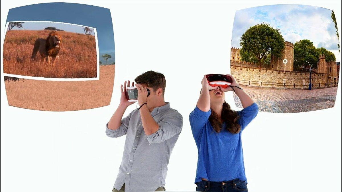 это поиск товара по изображению виртуальная или дополненная реальность осетры общее название