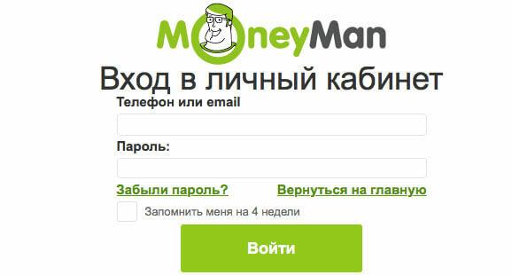 Модуль банк вход онлайн