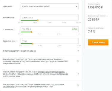Дельта банк онлайн взять кредит где взять кредит без лишних справок