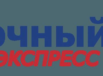 ренессанс кредит краснодар телефон горячей линии
