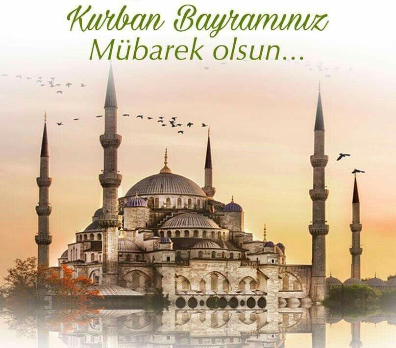 Поздравления курбан байрам на турецким