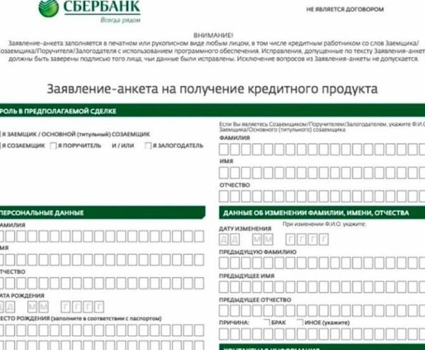 Калькулятор досрочного погашения кредита онлайн сбербанка отзывы о мвидео онлайн кредит
