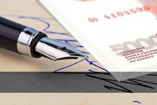 усн новация в займ брокер нижний новгород с плохой кредитной историей