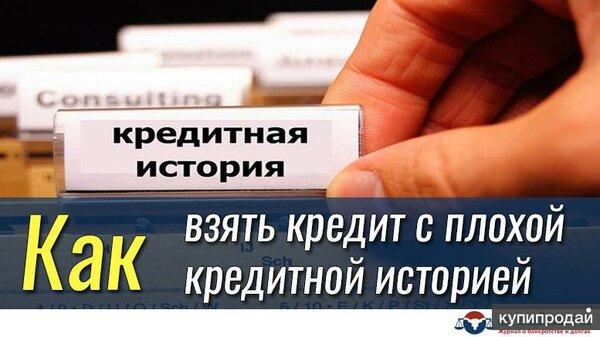кредит онлайн 18 лет украина