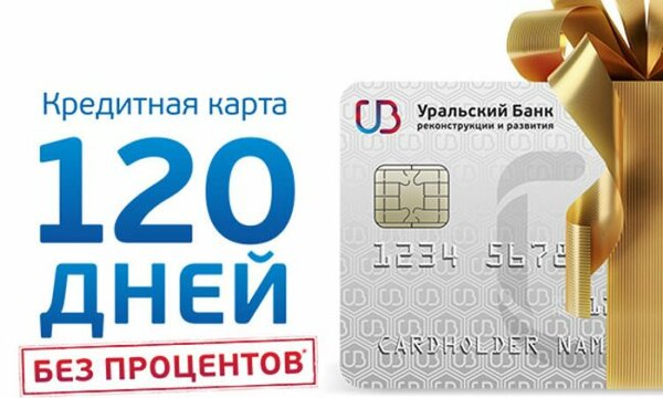 Взять кредит товар онлайн предоставлю залог для получения кредита ооо