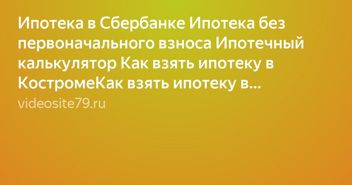 хоум кредит банк официальный сайт нижний новгород телефон горячей линии
