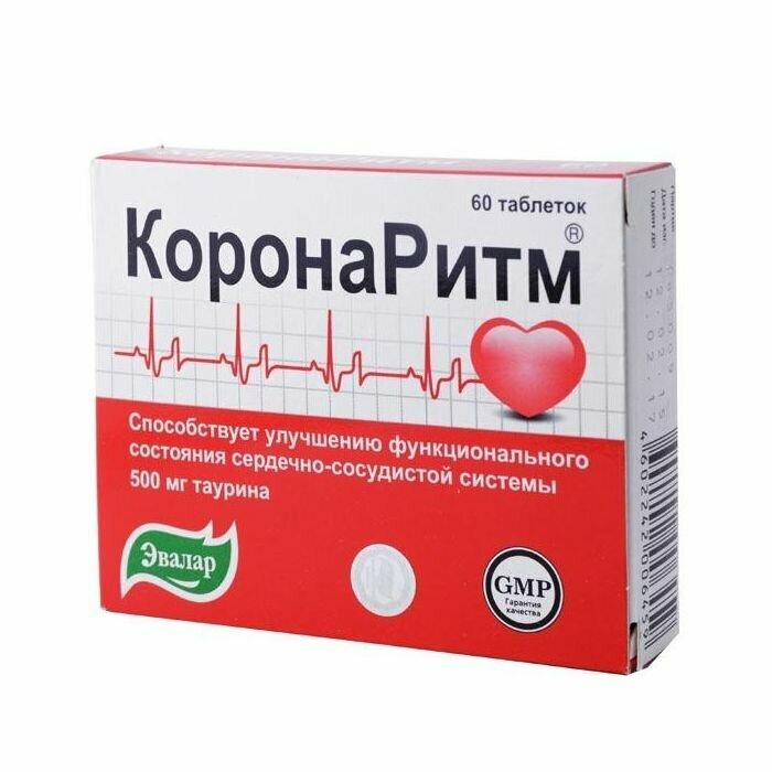 CardioWell от повышенного давления