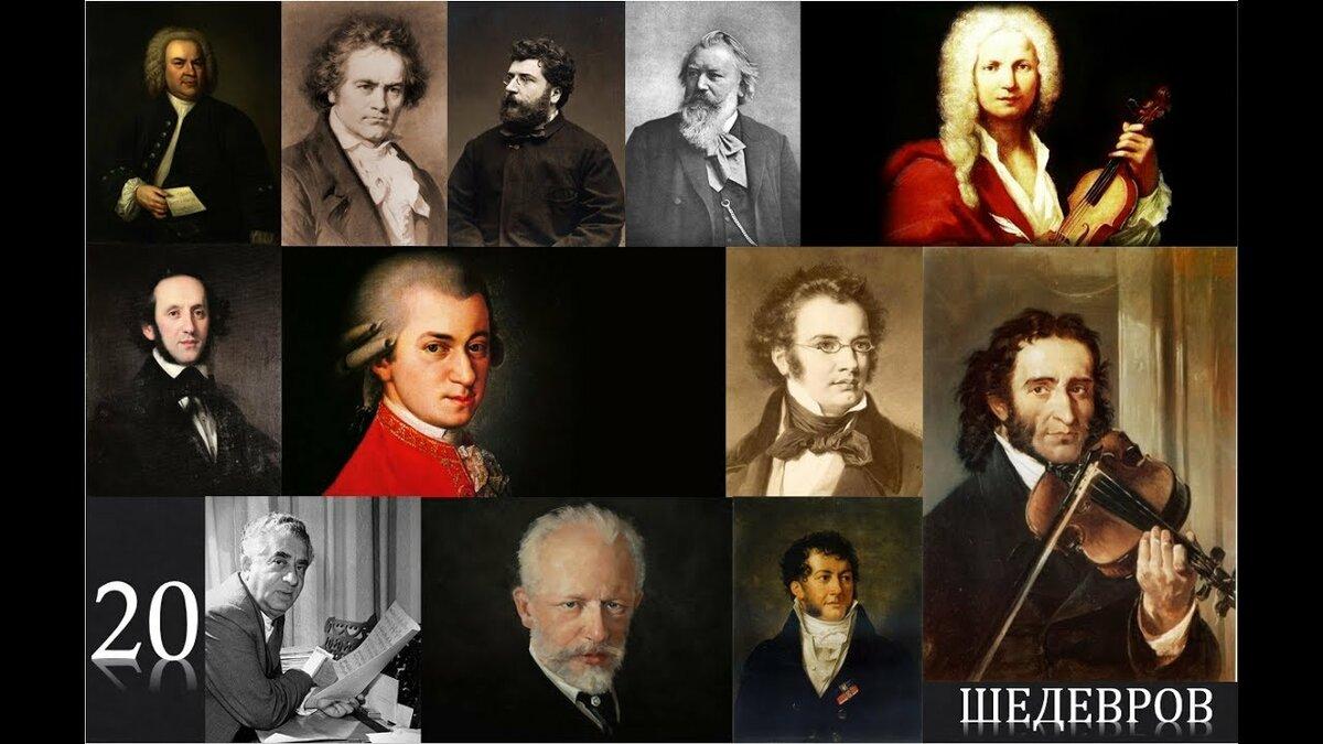 Картинки композиторов классической музыки, шоколадница днем