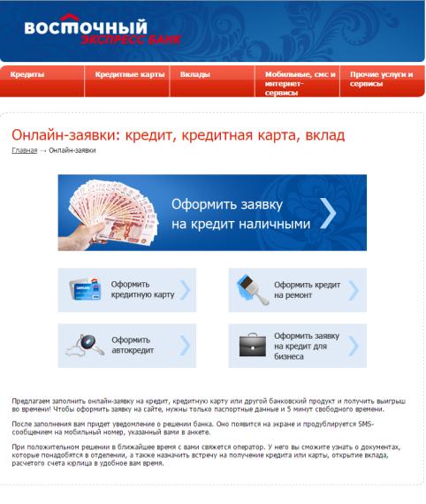 займы с плохой ки без отказа zaim s plohoi ki.ru