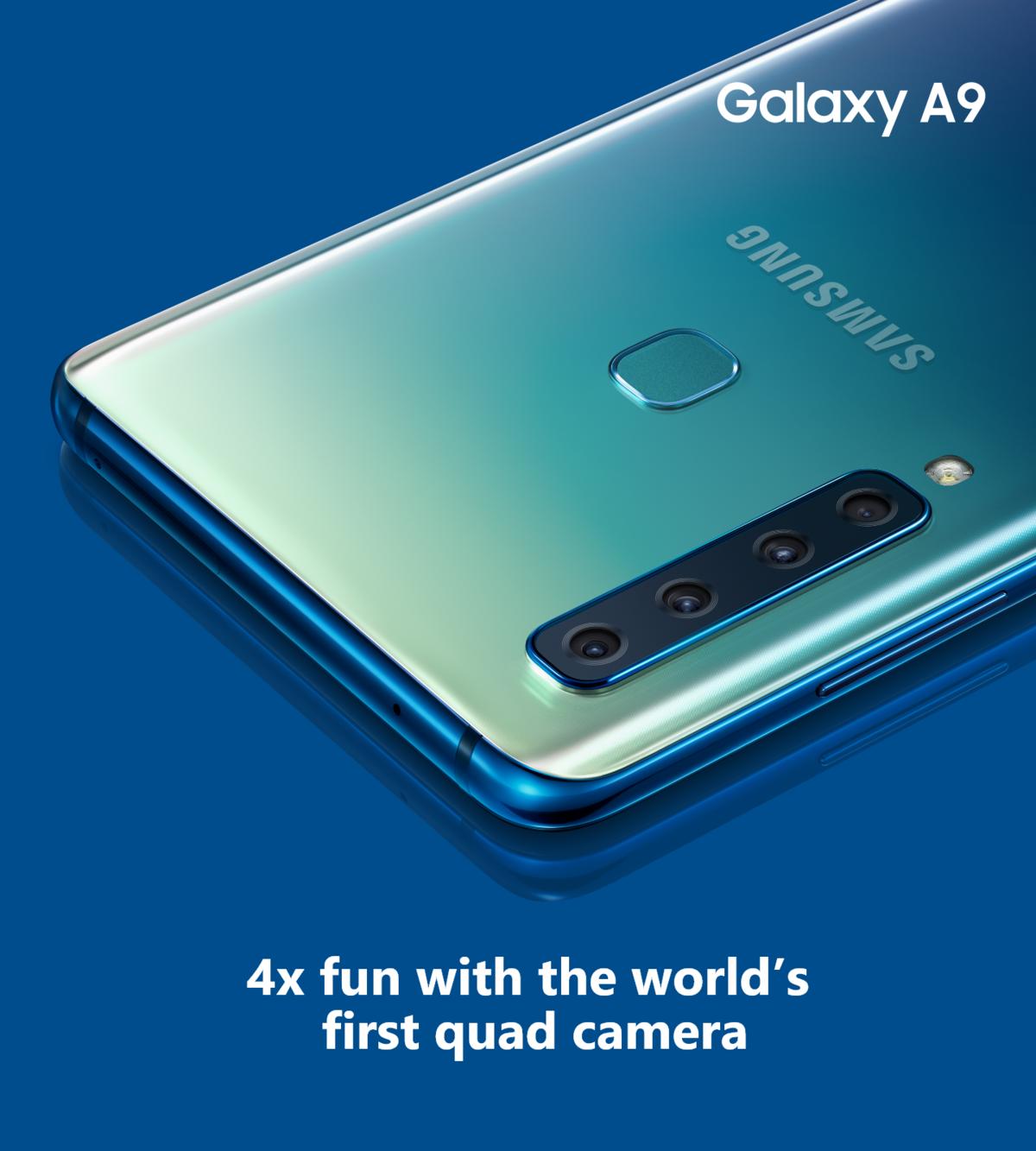 Копия Samsung A9 в Димитровграде
