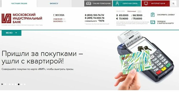 Оформить заявку онлайн и получить кредит на карту на 6 месяцев в Альфа-Банке Рассчитать в калькуляторе и взять потребительский кредит на карту на полгода.
