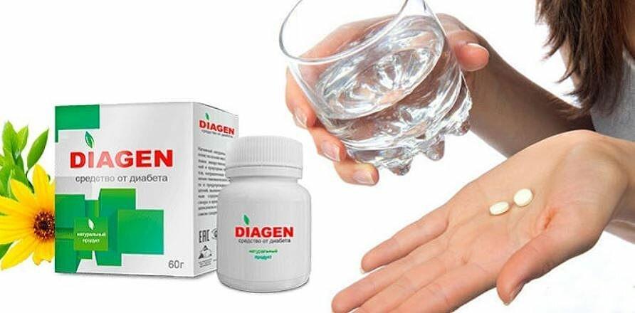 Diagen от диабета в Химках