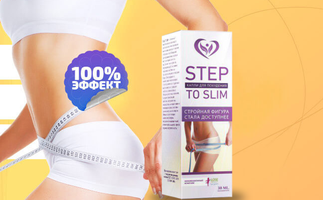 StepToSlim для похудения в Нязепетровске
