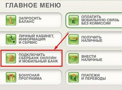 Вся необходимая информация по погашению кредита.
