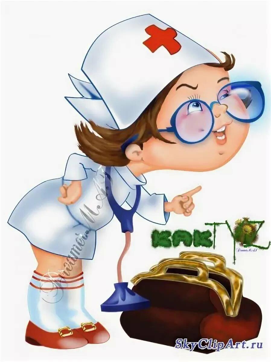 Картинка медицинской сестры детского сада, открытки мая класс