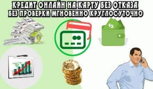 телефон хоум кредит банка бесплатный омск