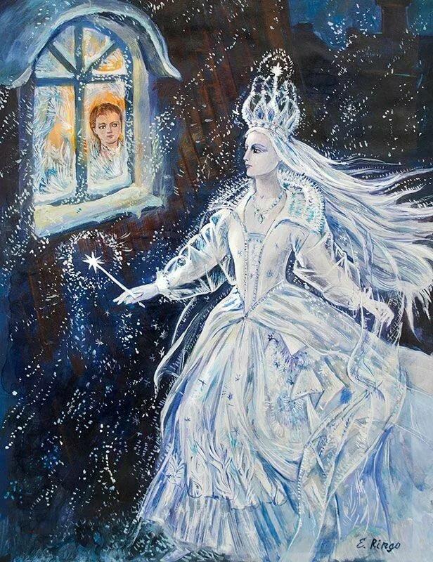 картинки снежная королева все правила