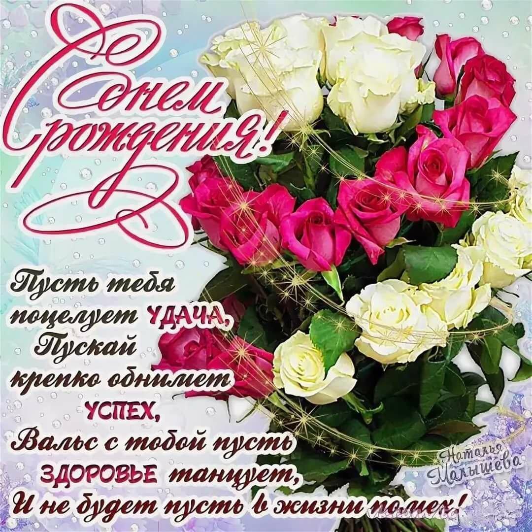 Поздравления с днем рождения девушке в картинках красивые аленке, осенний