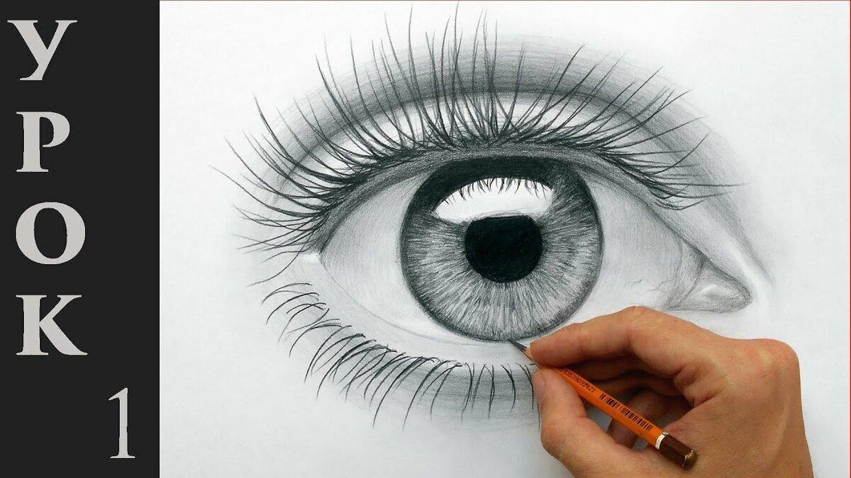 Рисуем картинки карандашом видео, картинку лучевого