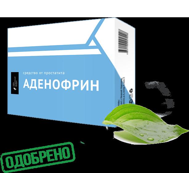 Аденофрин от простатита в Ленинске-Кузнецком