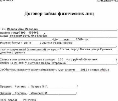 Сдэк брянск адреса советский район пересвета