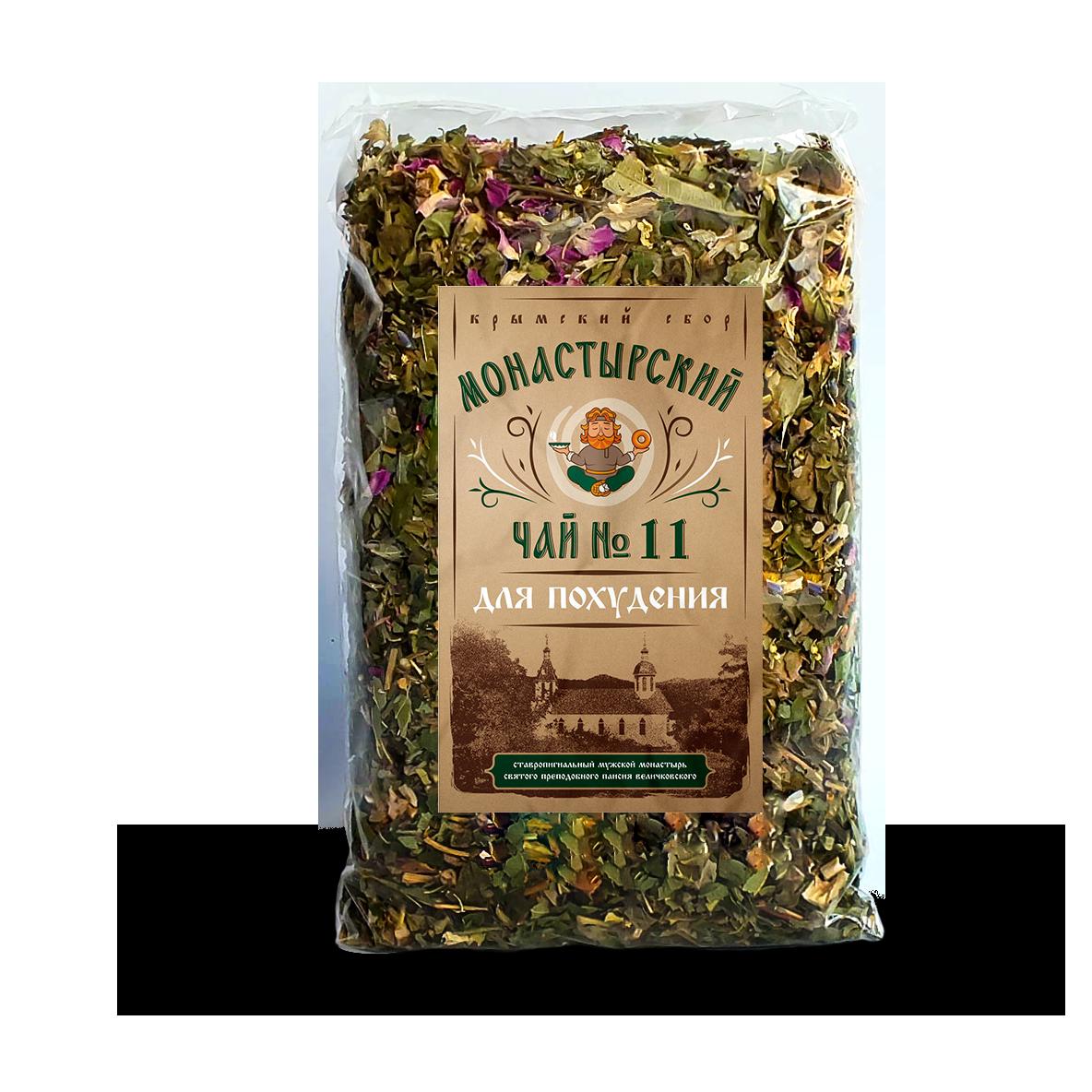Лечение Травами Похудения. Похудение на травах - 25 кг в месяц. Травы для похудения: отзывы, отвары, рецепты